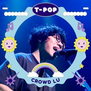 T-POP EP Artists